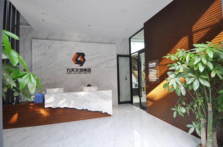 nb88新博官方网站 22栋1楼企业前台环境