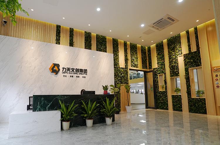 nb88新博官方网站 6栋4楼 办公环境